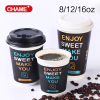 12 oz paper cup, coffee cup paper with lid