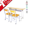 School classroom students desks and chair / 2-person desk & chair / standard classroom desk and chair