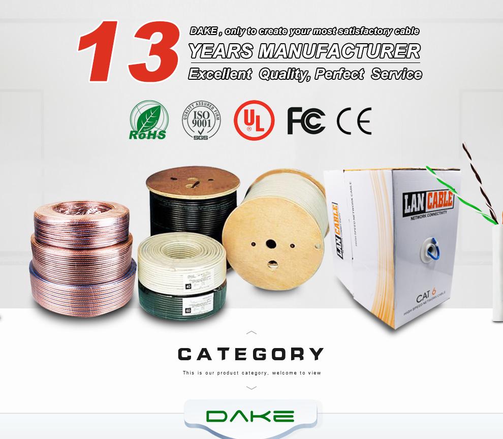 Shenzhen Dake Technology Co., Ltd. - lan cable,coaxial cable