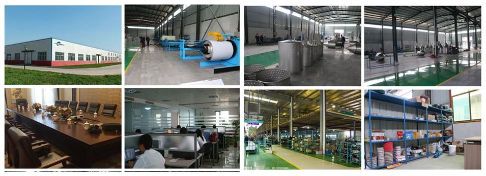 Fermentation tanks/tun