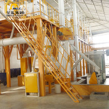 Different configuration flour mill plant with price in india