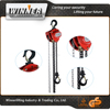 G80 RIGGING 3 ton electric chain hoist
