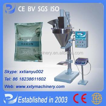 used powder filling machine sale