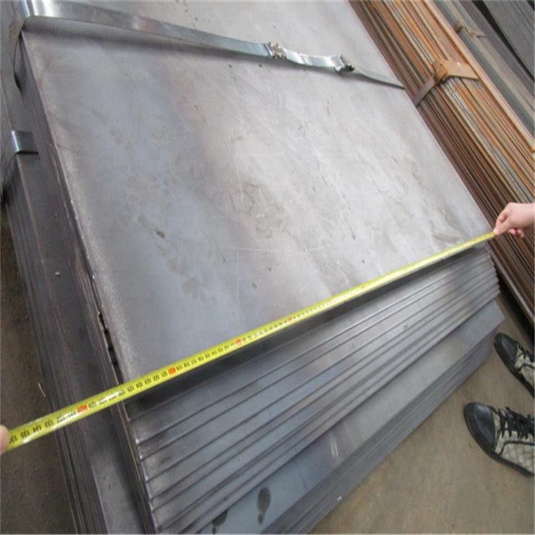 steel plate101.jpg