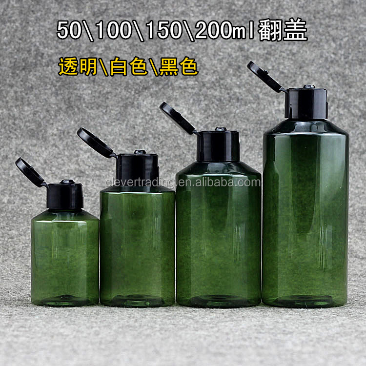 flip top cap green plastic bottle for cosmetic packaging