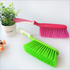 plastic bed dust brush cleaning product with handle for bed cleaning