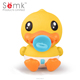 Wholesale novelty christmas gifts animal shape baby duck plastic money saving box for kids