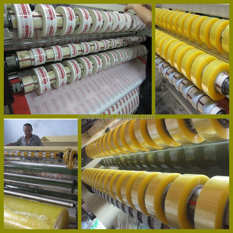 custom printed tape personalized packing tape