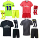 Real Thailand Quality Complete Full Soccer Kits / Football Kits / kids soccer jersey