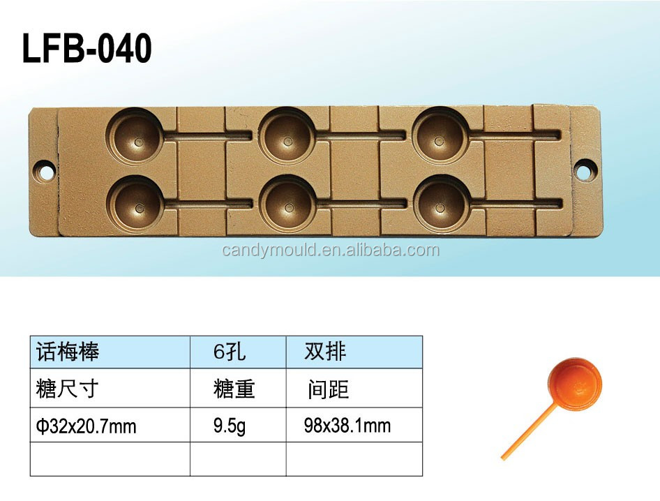 Chinese candy manufacturing production lines, candy production equipment
