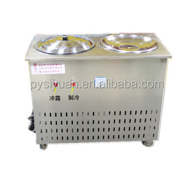 Newly lowest price of icecream making machine double pans fried ice cream machine