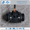 New product G1'' rate 0-60L/min plastic water flow sensor, low price flow sensor for drinking water