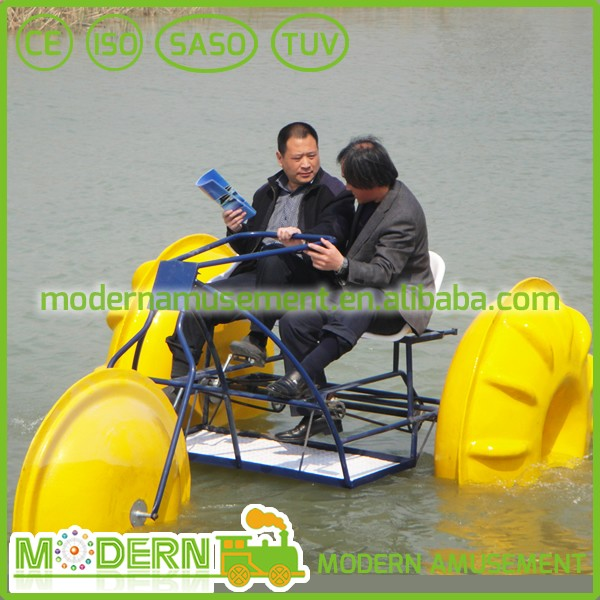 amusement water park three wheel bicycle for adults