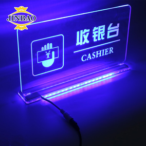 JINBAO acrylic poster photo frames mobile outdoor advertising led light jewelry box