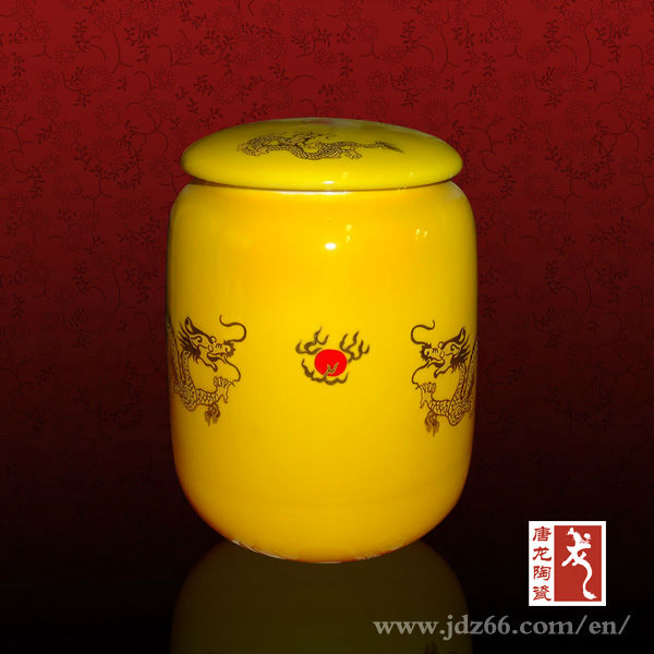 Yellow glazed tea canister so fine ceramic canister tea coffee sugar set