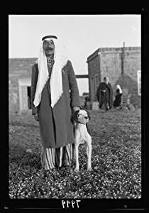 Photo: Jebel el-Druze & Hauran. Ghureye. Sheikh Sultan el-Atrash Pasha in his home town