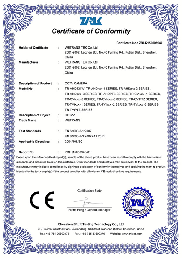 Certificate of Compliance(CE1)