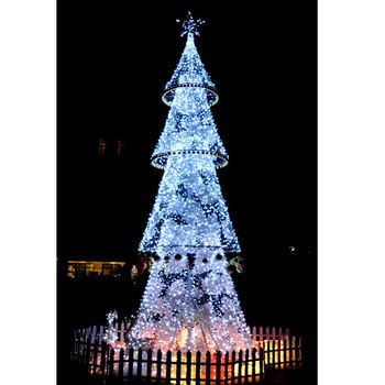 outdoor large christmas decorations - Moving Outdoor Christmas Decorations