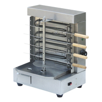 electric kebab machine /electric grills prices
