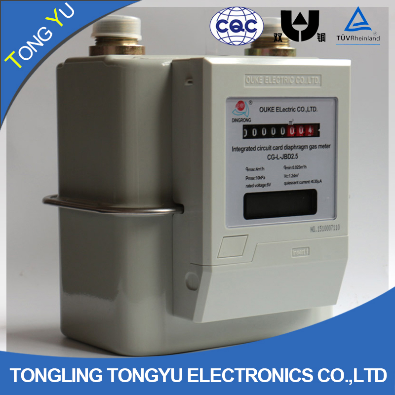 gas meter price g1.6 / g2.5 / g4 / g6 lpg gas meters