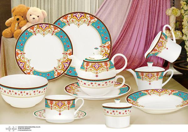 Round Porcelain Middle East Dinner Set Wholesale Set Suppliers - Alibaba & Round Porcelain Middle East Dinner Set Wholesale Set Suppliers ...