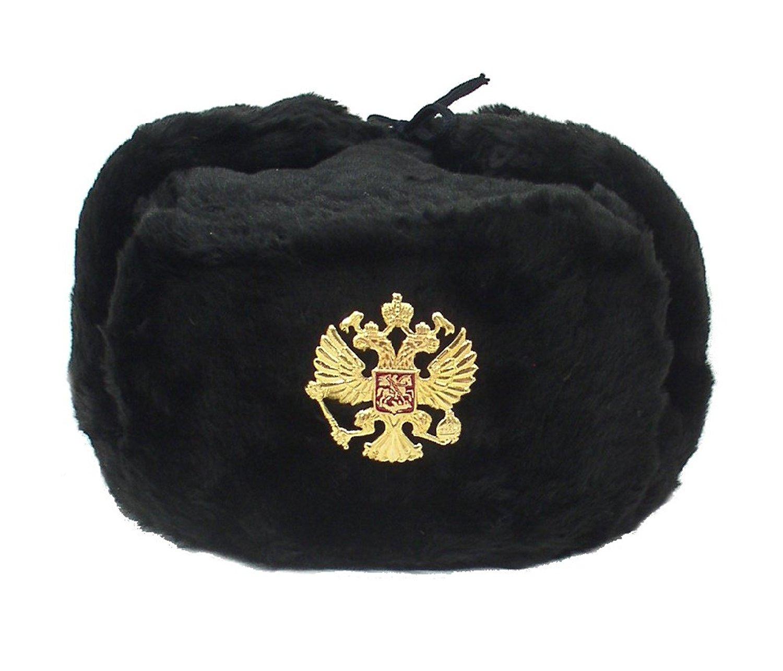 2cc36c62d66 Hat Russian Soviet Imperial Eagle Black KGB  Fur Military Cossack Ushanka   Size L