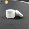 50ml empty plastic cosmetic pet jar for cream