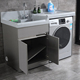 Stainless Steel Metal Materials Washing Machine Cabinet/Bathroom Vanity