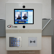 Access Control System by Face Recognition Base