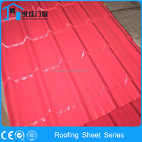 Reliable reputation residential metal roofing materials
