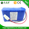 Rechargeable Lithium Battery 12V 10Ah with Original SANYO Cells