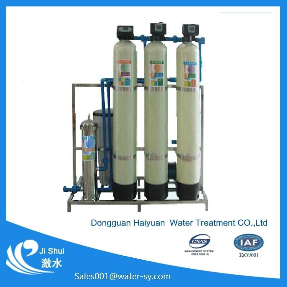 Industrial magnetic water softener price