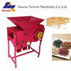 CE approved grain winnowing machine/grain blower/corn seed winnower