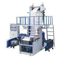 RTSJ-D mini film blowing machine in ruian blown film extruder machine