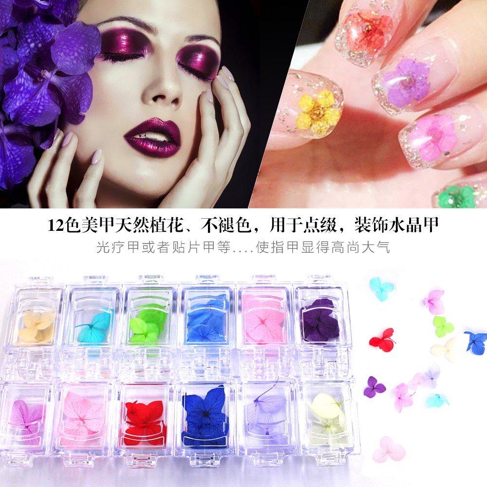 Japanese Nail Supplies 3d Nail Art Alloy Decoration For