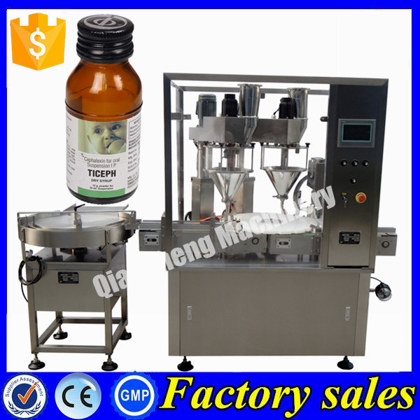 High speed powder filling machine vial,vial filler capper