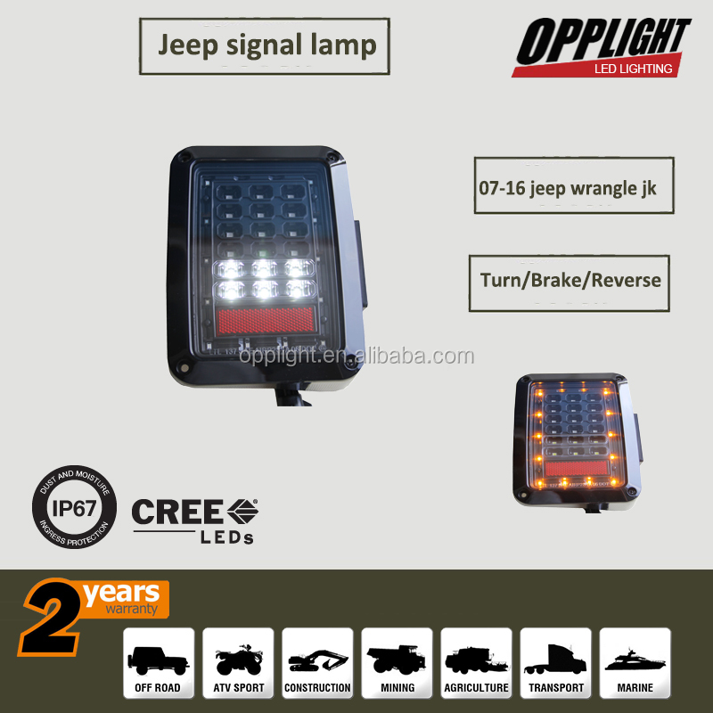 European/American version Signal Lamp tailing light reversing ,braking,turning light ,07-16 jeeps wrangle jk