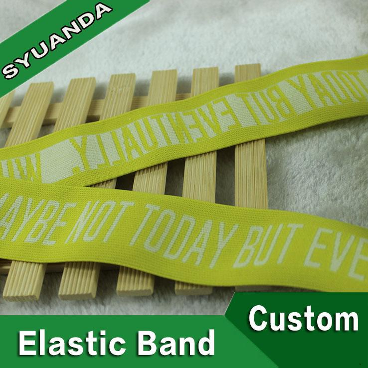 Custom colored brand elastic band, nylon elastic webbing