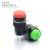 5A 16mm momentary led push button switch jog switch push button micro switch led