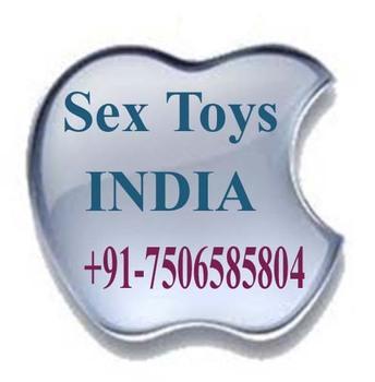 Fuck Toys For Men