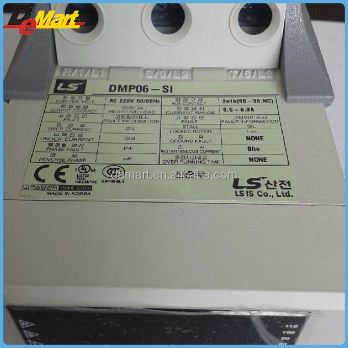 Supply Orbitrol Ospc 200 Ls Factory Direct Selling Price Heavy Equipment Parts & Accessories