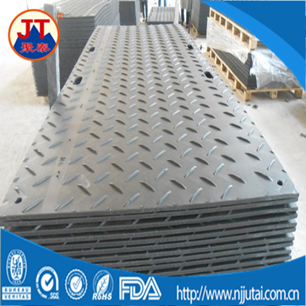 Outdoor ground UV resistant PE black road mat