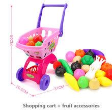 Игрушечные тележки для супермаркета, игрушки для девочек, 25 шт./компл.(Китай)