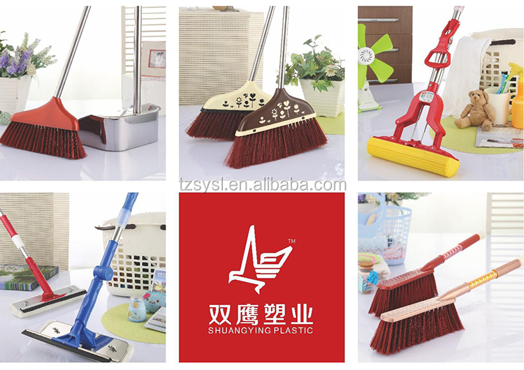 Sy3714 Dust Pan In House Clean Sweep Plastic Household Accessories ...