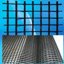 high tensile strength biaxial warp-knitted polyester geogrid