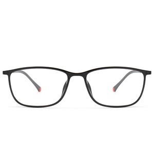 Superhot Archives Ultrathin High Quality Plastic Steel Tide And Exceed Fine Mirror Frame Exceed Light Optician Glasses 100109