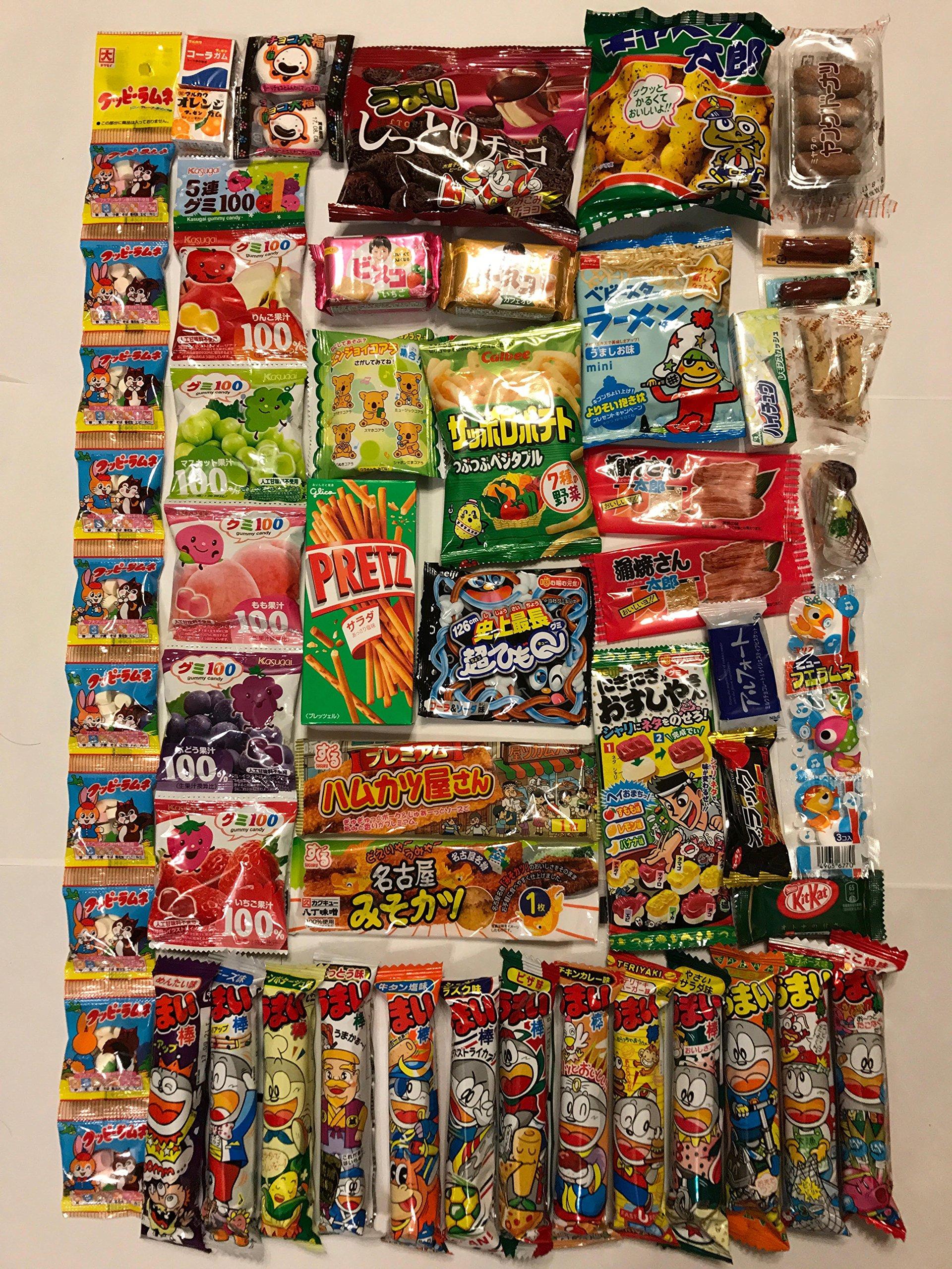 "Assorted Japanese Junk Food Snack ""Dagashi"""