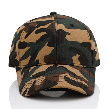 Promotional Baseball Cap Hat Sports cap neck face flap men hunting hat