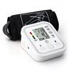 Digital Portable High Low Blood Pressure Monitor
