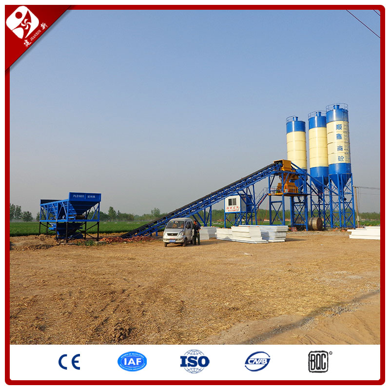 Chinese products long lifes direct factory sale concrete batching plant